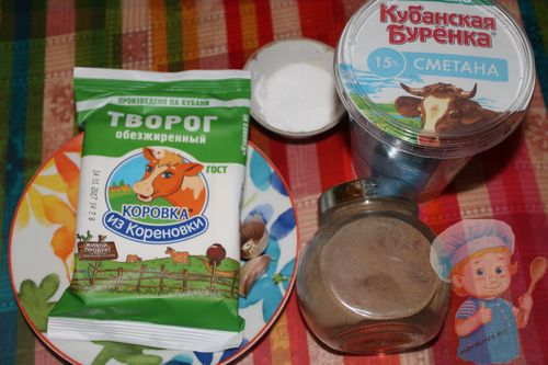 Ингредиенты тарталеток с творогом