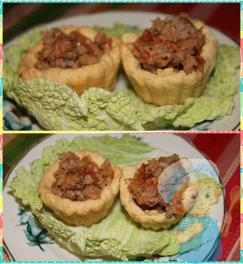 Тарталетки с мясом