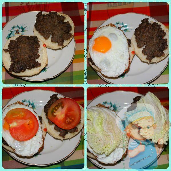 Сборка гамбургера
