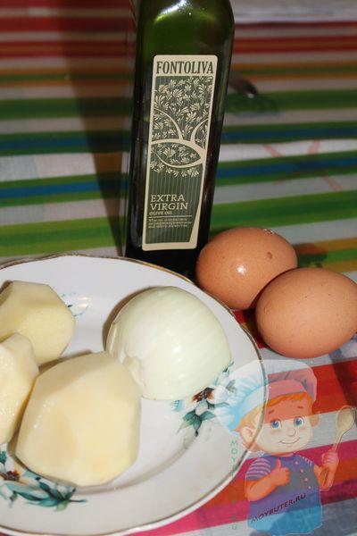 Ингредиенты для испанской тортильи
