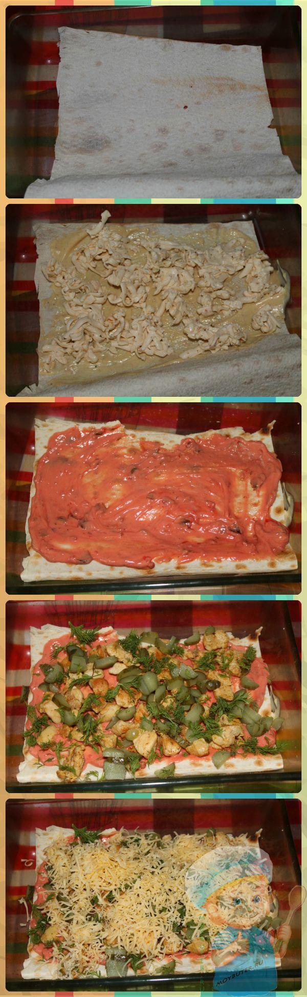 Этапы сборки лавашного пирога