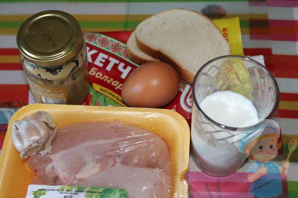 Продукты для приготовления хлеба