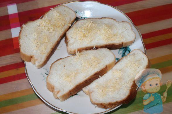 На тосты выкладываем сыр