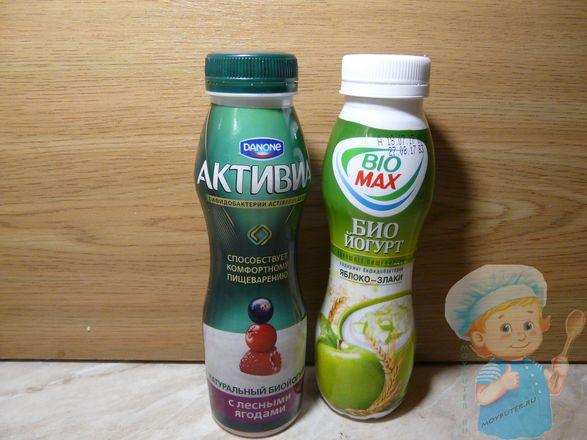 Йогурт в школу