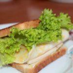 Слой из листочка салата