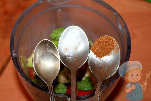 Перчим и солим