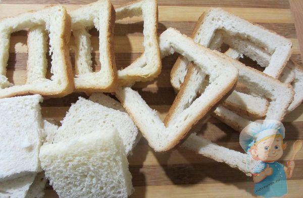 Вырезаем мягкую часть у тоста